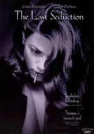 The Last Seduction - DVD cover (xs thumbnail)