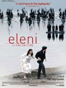 Eleni - French poster (xs thumbnail)
