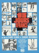 13 jours en France - French Movie Poster (xs thumbnail)
