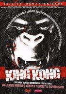 King Kong - Spanish Movie Cover (xs thumbnail)