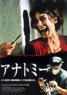 Anatomie - Japanese Movie Poster (xs thumbnail)