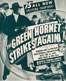The Green Hornet Strikes Again! - poster (xs thumbnail)