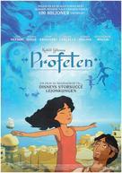 Kahlil Gibran's The Prophet - Swedish Movie Poster (xs thumbnail)
