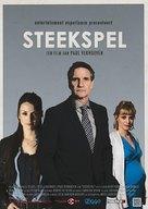 Steekspel - Dutch Movie Poster (xs thumbnail)