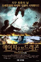 Age of the Dragons - South Korean Movie Poster (xs thumbnail)