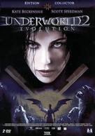 Underworld: Evolution - French Movie Cover (xs thumbnail)