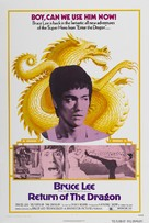 Meng long guo jiang - Theatrical movie poster (xs thumbnail)