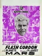 Flash Gordon - Belgian Movie Poster (xs thumbnail)