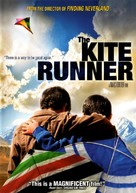 The Kite Runner - DVD cover (xs thumbnail)