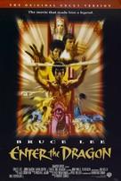 Enter The Dragon - Re-release movie poster (xs thumbnail)