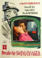 Peccato che sia una canaglia - Italian Movie Poster (xs thumbnail)