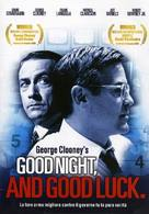 Good Night, and Good Luck. - Italian DVD movie cover (xs thumbnail)