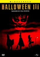 Halloween III: Season of the Witch - DVD cover (xs thumbnail)