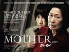 Mother - British Movie Poster (xs thumbnail)