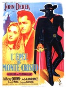 Mask of the Avenger - French Movie Poster (xs thumbnail)