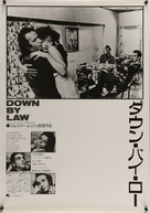 Down by Law - Japanese Movie Poster (xs thumbnail)