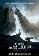 Oblivion - South Korean Movie Poster (xs thumbnail)
