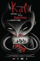 Kali, le petit vampire - French Movie Poster (xs thumbnail)
