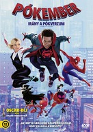 Spider-Man: Into the Spider-Verse - Hungarian Movie Cover (xs thumbnail)