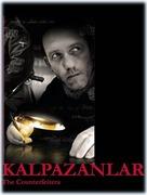 Die Fälscher - Turkish Movie Poster (xs thumbnail)