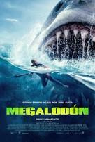 The Meg - Argentinian Movie Poster (xs thumbnail)
