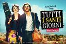 Tutti i santi giorni - Italian Movie Poster (xs thumbnail)