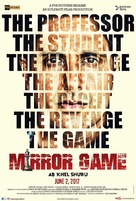 Mirror Game - Indian Movie Poster (xs thumbnail)