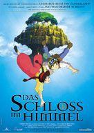 Tenkû no shiro Rapyuta - German Movie Poster (xs thumbnail)