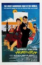 Hopscotch - Movie Poster (xs thumbnail)