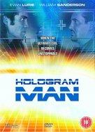 Hologram Man - British Movie Cover (xs thumbnail)