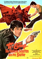 Shatter - German Movie Poster (xs thumbnail)