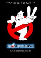 Ghostbusters II - Spanish Movie Poster (xs thumbnail)