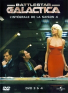 """Battlestar Galactica"" - French DVD movie cover (xs thumbnail)"