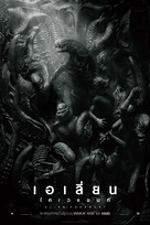 Alien: Covenant - Thai Movie Poster (xs thumbnail)