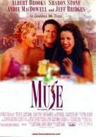 The Muse - Movie Poster (xs thumbnail)