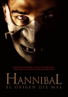 Hannibal Rising - Argentinian DVD movie cover (xs thumbnail)