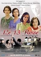 Las 13 rosas - Italian Movie Poster (xs thumbnail)