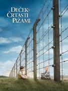 The Boy in the Striped Pyjamas - Slovenian Movie Poster (xs thumbnail)