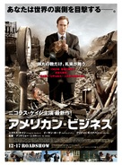 Lord Of War - Japanese Advance poster (xs thumbnail)