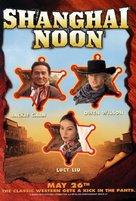 Shanghai Noon - Movie Poster (xs thumbnail)