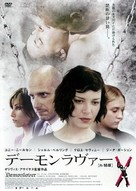 Demonlover - Japanese Movie Poster (xs thumbnail)