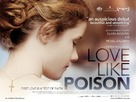 Un poison violent - British Movie Poster (xs thumbnail)