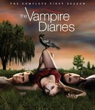 """The Vampire Diaries"" - Blu-Ray movie cover (xs thumbnail)"
