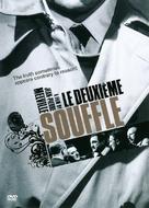 Le deuxième souffle - DVD cover (xs thumbnail)