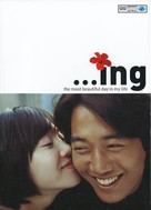 ...ing - poster (xs thumbnail)