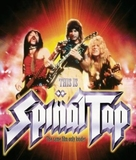 This Is Spinal Tap - Movie Cover (xs thumbnail)