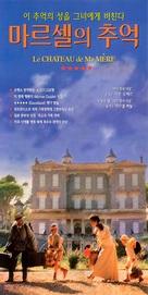 Château de ma mére, Le - South Korean poster (xs thumbnail)
