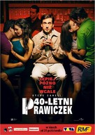 The 40 Year Old Virgin - Polish Movie Poster (xs thumbnail)