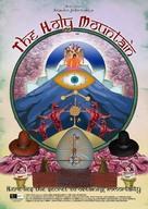 The Holy Mountain - Australian Movie Poster (xs thumbnail)