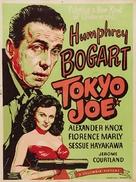 Tokyo Joe - Movie Poster (xs thumbnail)